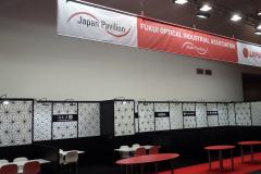 FUKUI OPTICAL INDUSTRIAL ASSOCIATION - OPTI Munich