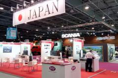 JAPAN EUROSATORY PARIS