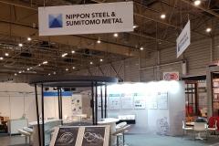 Nippon Steel Maastricht
