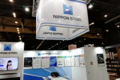 Nippon Steel - SSW Maastricht