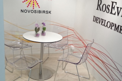 ROSEVRO DEV MAPIC CANNES