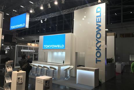 TOKYOWELD 2017